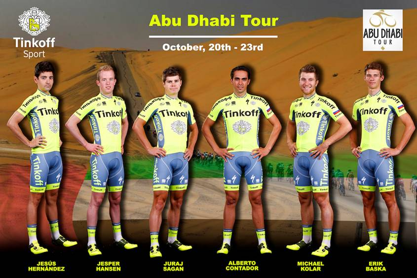 abu-dhabi-tour-line-up